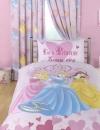 ستائر ملونة لغرف الاطفال2